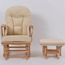 Πολυθρόνα Θηλασμού Wooden Glider Nature-Beige - Bebe Home Βρεφικά Είδη