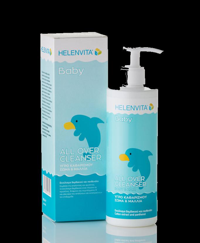 Helenvita Body and Hair Cleansing Liquid 300ml