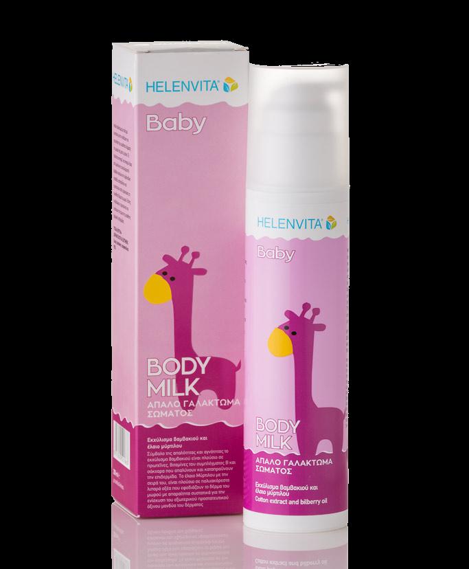 Helenvita Gentle Body Milk 200ml