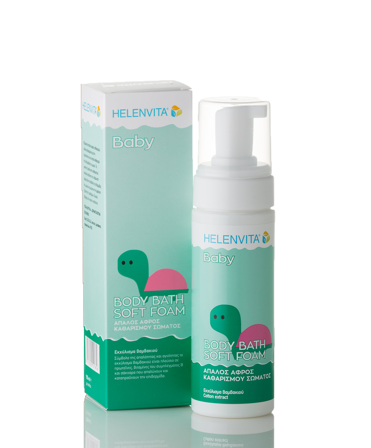 Helenvita Gentle Cleansing Foam 150ml