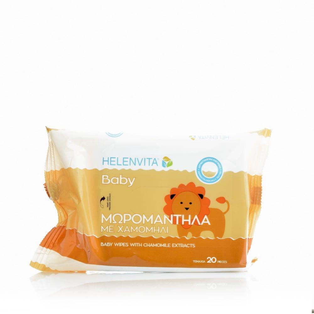 Helenvita BaBy Wipes 20 Pieces