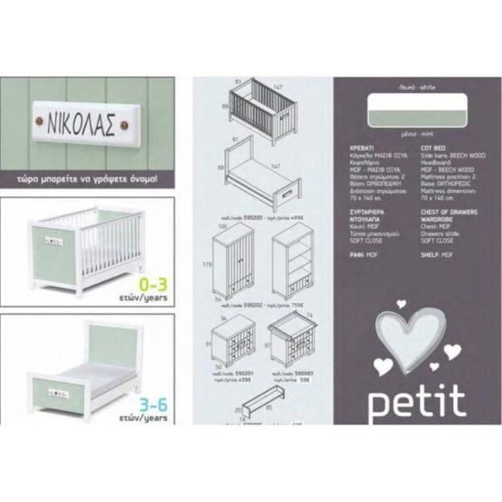 Petit Set2 F4es O0 X700