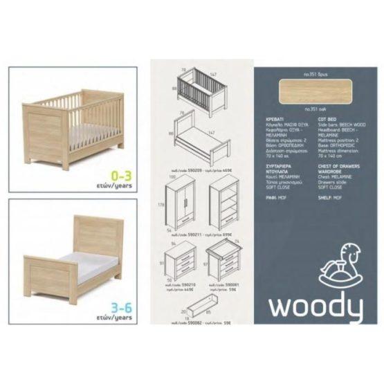 Woody2 800x800 X700